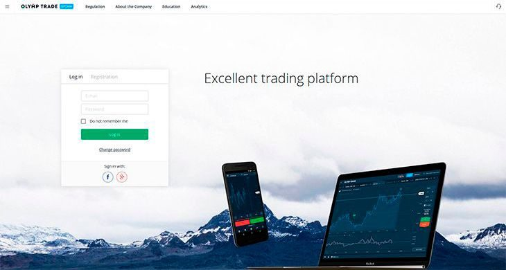 Olymp Trade main page